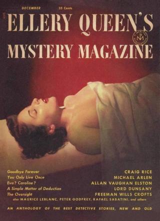 Ellery Queen's Mystery Magazine #097v018 (1951-12)
