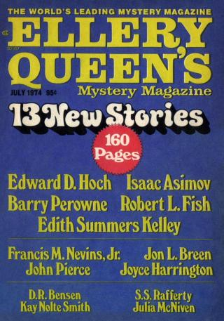 Ellery Queen's Mystery Magazine, Vol. 64, No. 1. Whole No. 368, July 1974