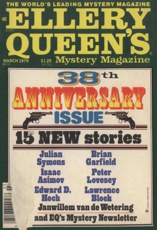 Ellery Queen's Mystery Magazine, Vol. 73, No. 3. Whole No. 424, March 1979