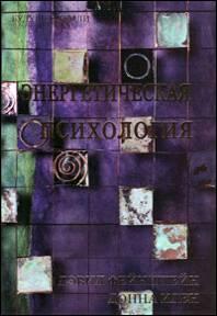 Кузнецов а.в бабий яр читать