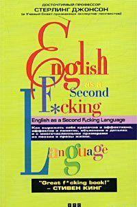 English as a Second F_cking Language