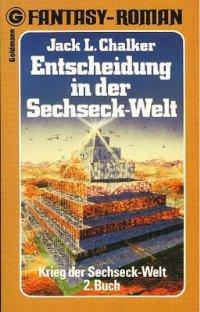 Entscheidung in der Sechseck-Welt [Quest for the Well of Souls - de]