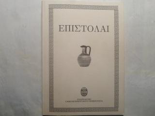 Епистолай: Сборник статей к 80-летию проф. Наталии Александровны Чистяковой