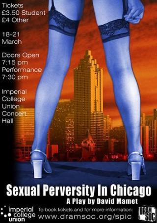 Эротические фантазии в Чикаго