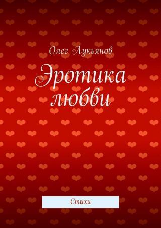 knigi-tht-erotika-35
