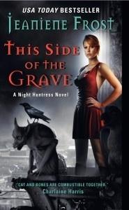 Эта сторона могилы [This Side of the Grave-ru]