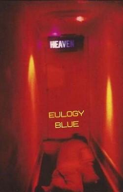 eulogy blue (СИ)