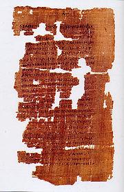 Евангелие Иуды (Искариота) [Апокриф]
