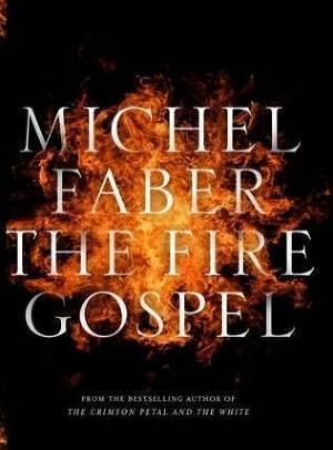 Евангелие огня