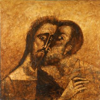 Евангелие от Иуды (перевод В.Витковского)