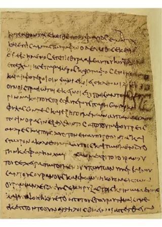 Евангелие от Петра