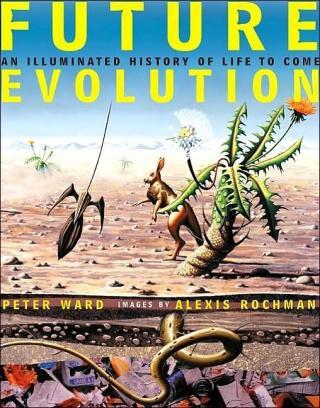 Эволюция будущего