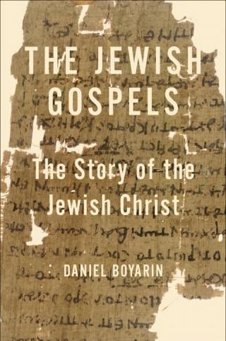 Еврейские Евангелия. История еврейского Христа