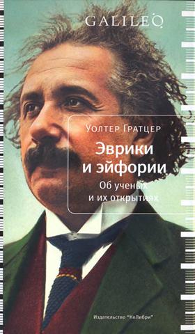 Документальная литература: скачать бесплатно все книги ...