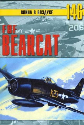 F8F «Bearcat»