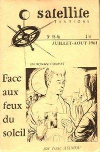 Face aux feux du Soleil [The Naked Sun - fr]