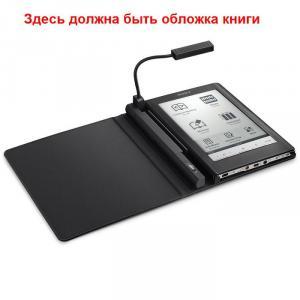 Файл для проверки E-book при покупке