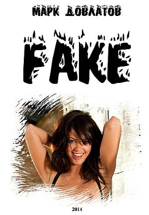 Fake (СИ)
