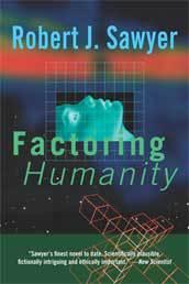 Факторизация человечности (ЛП)