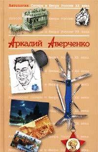 Федор Шаляпин (Хамелеон)