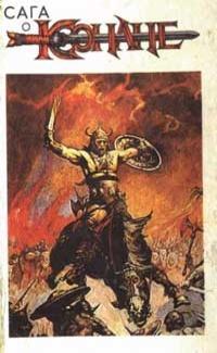 Феникс на мече