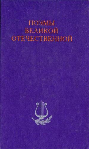 Февральский дневник