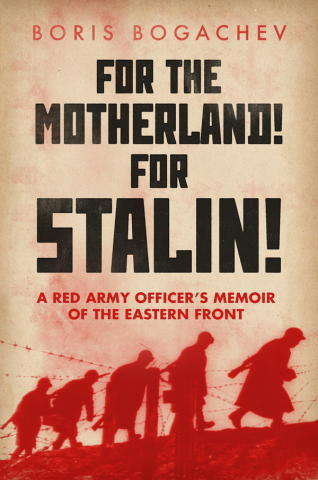 For the Motherland! For Stalin!: A Red Army Officer's Memoir of the Eastern Front