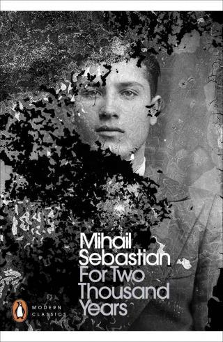 Книга михаил себастьян безымянная звезда