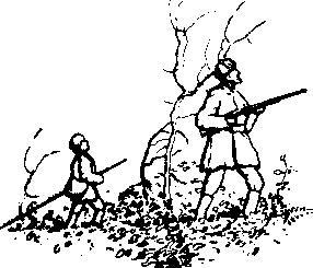Формозов А.Н. Шесть дней в лесах