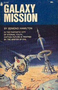 Галактическая миссия