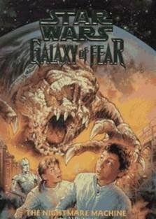 Галактика страха 4: Машина ночных кошмаров
