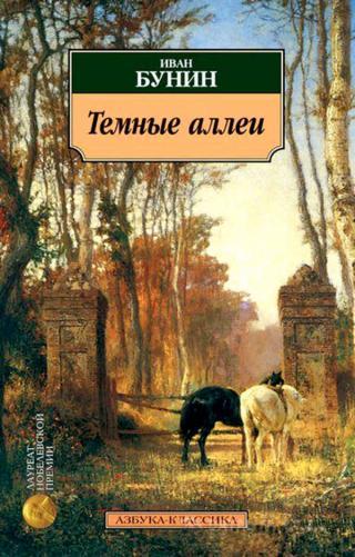 Галя Ганская