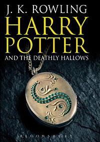 Гарри Поттер и Реликвии Смерти