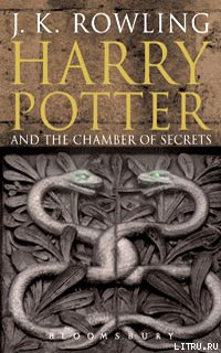 Гарри Поттер и Тайная Комната(Potter's Army)