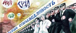 Газета Завтра 964 (18 2012)