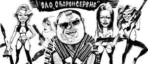 Газета Завтра 987 (44 2012)