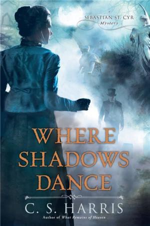 Где танцуют тени