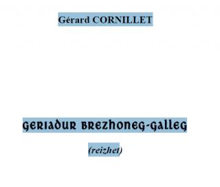 GERIADUR BREZHONEG-GALLEG