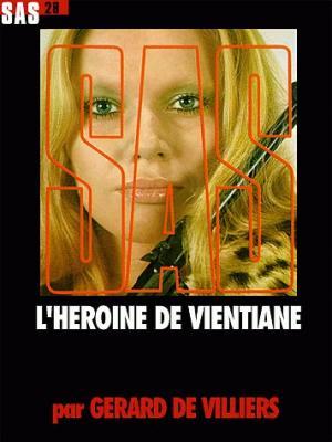 Героин из Вьентьяна