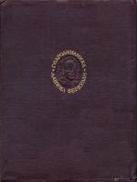 Гидродинамика или записки о силах и движениях жидкостей