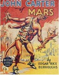 Гигант с Марса