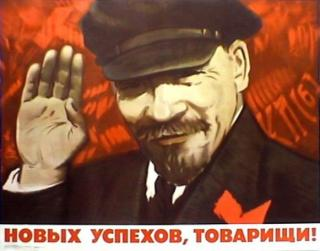 Годы без Ленина (1924 – 1990)