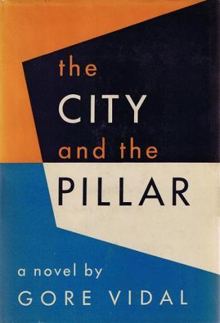 Город и столп