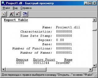 Графика DirectX в Delphi