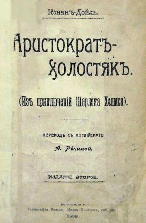 Грек-переводчик