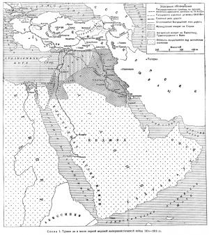 Греко-турецкая война 1919–1922 гг.