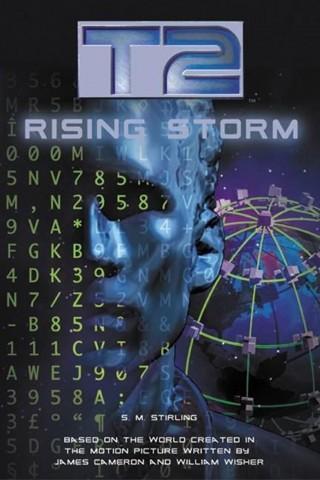 Грядущая буря