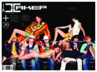Хакер, 2006 № 03 (087)