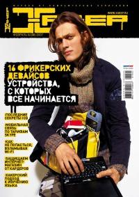 Хакер, 2007 № 02 (098)