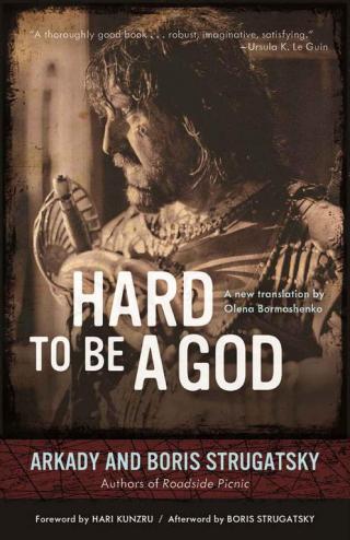 Hard to Be a God [Трудно быть богом - en]